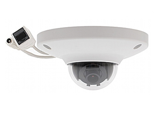 IP kamera 1MP DAHUA HD1105CP